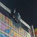 Photos: 20110826stgate_akiba_radiokaikan002