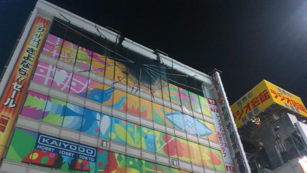 20111101stgate_akiba_radiokaikan001