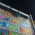 Photos: 20111101stgate_akiba_radiokaikan001