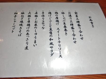 CIMG0639