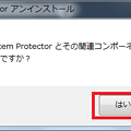 写真: advanced system protector2