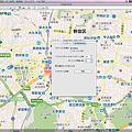Photos: Google Earth Realtime GPS 6