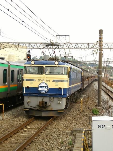 横浜・神奈川デスティネーションキャンペーンのメインイベント!