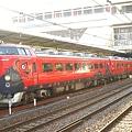 Photos: 臨時特急あいづ号が485系あかべえ編成でやって来た!