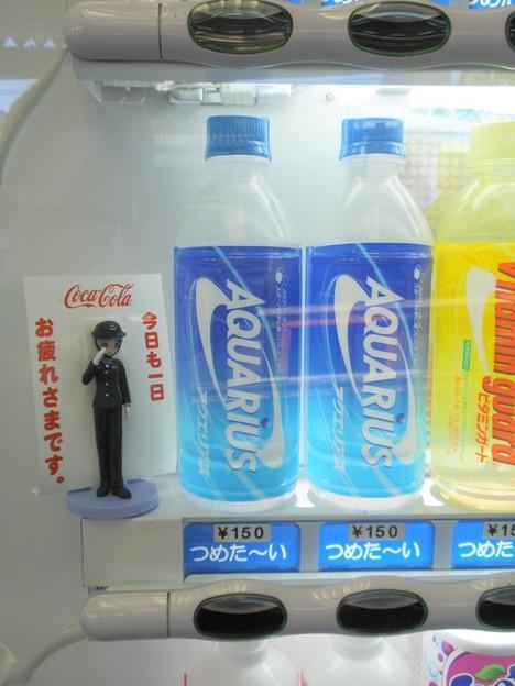 井草しいなちゃん入りの自販機www