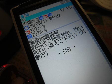 RIMG7941