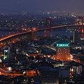 Photos: 若戸大橋 夜景