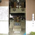 Photos: 帯塚神社_06