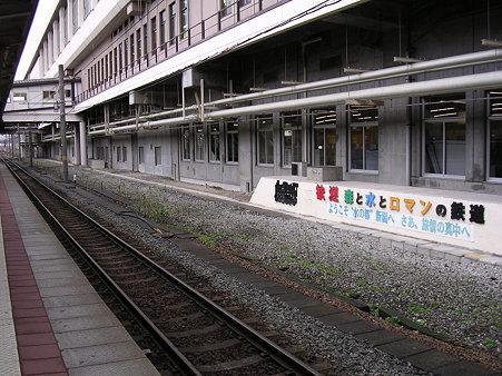 新潟駅7番線ホーム