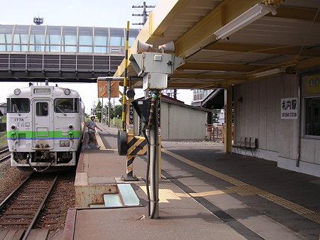 札内駅ホーム1