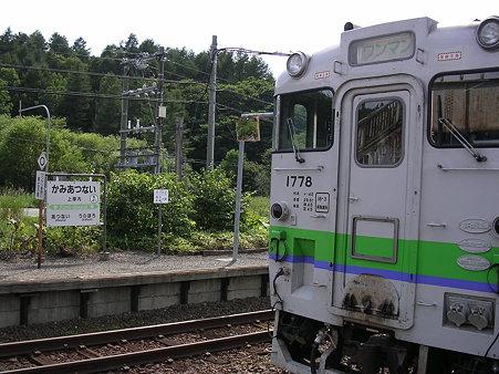 上厚内駅ホーム2