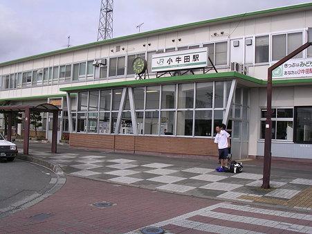 小牛田駅舎