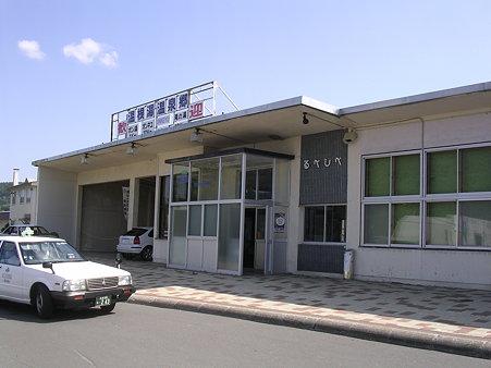 留辺蘂駅3