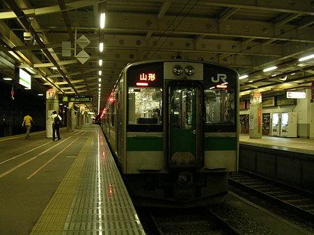 新庄駅ホーム1
