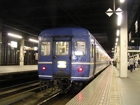 札幌2・3番線と急行はまなす