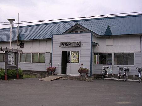 天塩中川駅舎