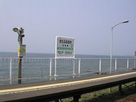 北舟岡駅8