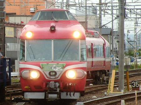 RSCN8015