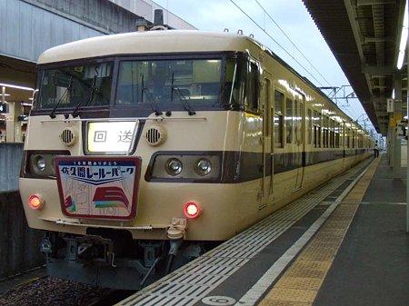 DSCN9105
