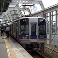Photos: 南海 1000系 1005F