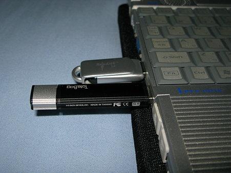 USBメモリ 8GB ur25-m (6/6)