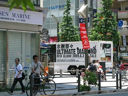 2009.06.07 秋葉原(5/20)