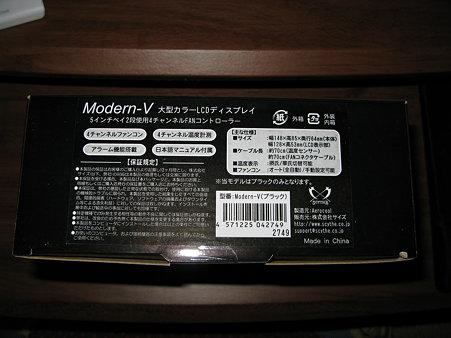 2009.06.09 Aerocool Modern-V(2/13)