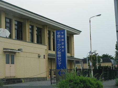 2009.06.15 千葉ニュータウン(1/11)