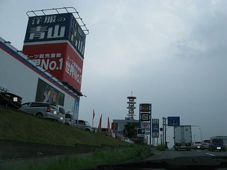 2009.06.15 千葉ニュータウン(4/11)