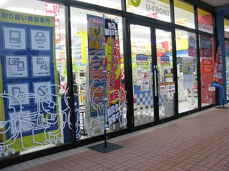 2009.06.15 千葉ニュータウン(11/11)