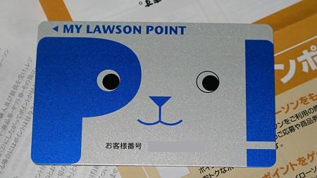 2009.06.21 ローソンのポイントカード(3/3)