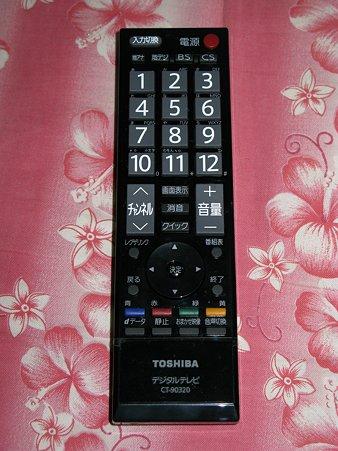 東芝 TOSHIBA 32A8100(9/12)