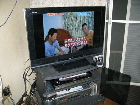 東芝 TOSHIBA 32A8100(11/12)