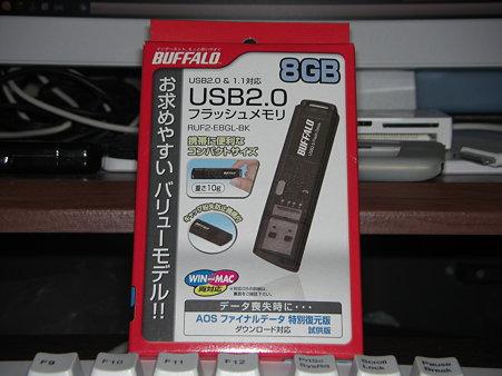 BUFFALO USBメモリ RUF2-E8GL-BK(1/2)