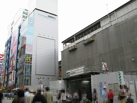 2009.09.21 秋葉原(2/7)