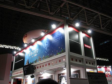 2009.09.26 東京ゲームショウ2009(9/45)