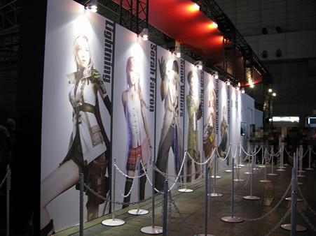 2009.09.26 東京ゲームショウ2009(30/45)
