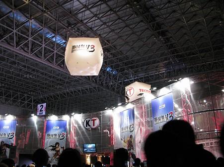 2009.09.26 東京ゲームショウ2009(42/45)