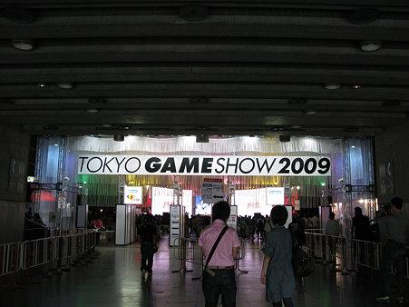2009.09.27 東京ゲームショウ2009(5/15)