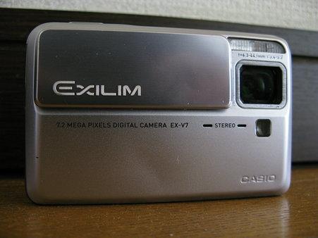 2009.11.01 CASIO EXILIM EX-V7 スライド部分 自己修理(7/7)
