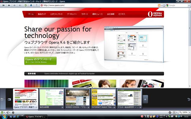 写真: Opera10:タブサムネイル(下) 2