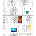 Photos: 広報こまきお知らせページ
