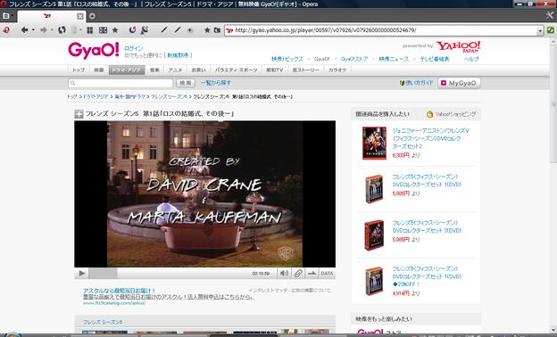 User JS:GyaoYahoo_Douga.js