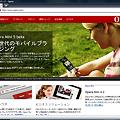 写真: Opera10スクリーンショット