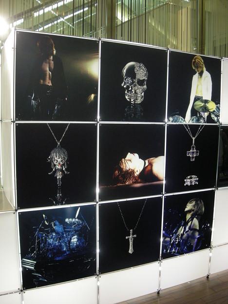 200909_YOSHIKI Jewelry(2)