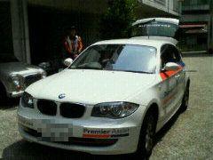 ロードサービス BMW