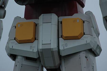 ガンダムのヒップの黄色いブロック