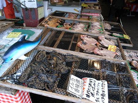 沼津港の市場で売っていたイルカの香味漬