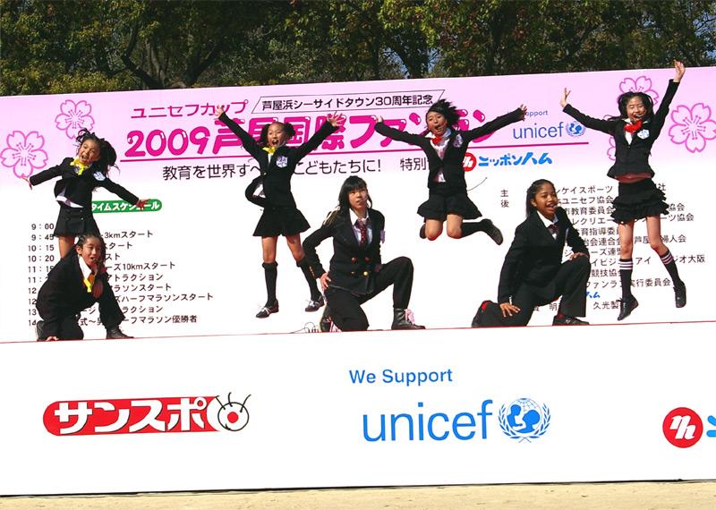 沖縄アクターズスクール「SPARKY ROCK」
