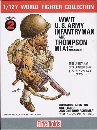 アメリカ陸軍歩兵